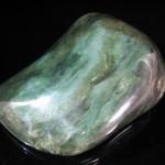 Big Sur Jade Specimen-ff111a